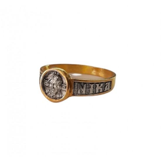 Δαχτυλίδι ICXCΝΙΚΑ