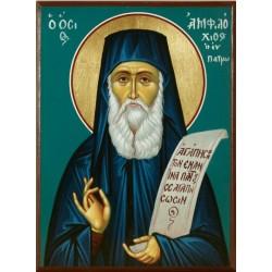 Άγιος Αμφιλόχιος ο εν Πάτμω
