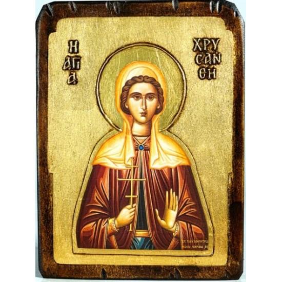 Αγία Χρυσάνθη