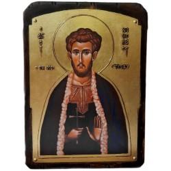 Άγιος Νεομάρτυρας Νικόλαος ο εκ Μετσόβου