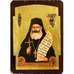 Άγιος Φιλούμενος ο Κύπριος