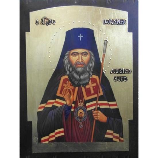 Άγιος Ιωάννης Μαξίμοβιτς