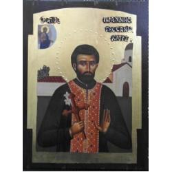 Άγιος Ιωάννης της Σάντα Κρούζ