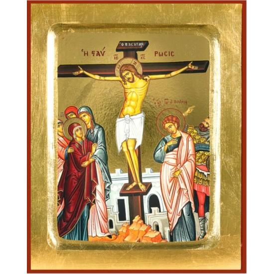 Η Σταύρωση του Κυρίου