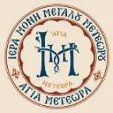 ΙΕΡΑ ΜΟΝΗ ΜΕΓΑΛΟΥ ΜΕΤΕΩΡΟΥ