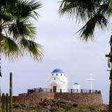 Άγιος Αντώνιος Αριζόνα