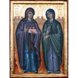 Αγία Θεοδώρα & Αγία Θεοπίστη