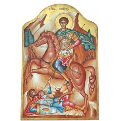 Άγιος Δημήτριος