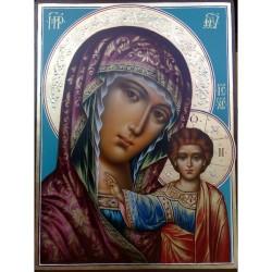 Μητέρα Θεού 4