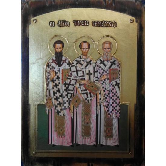 Άγιοι τρεις Ιεράρχες