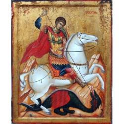 Άγιος Γεώργιος