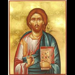 Ιησούς Χριστός (Κωδ. 4256)