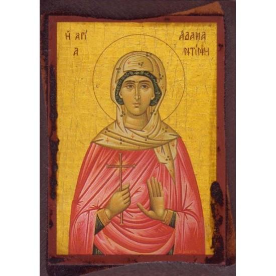 Αγία Αδαμαντίνη