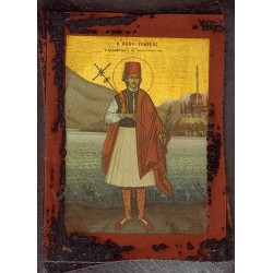 Άγιος Γεώργιος ο εξ Ιωαννίνων