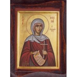 Αγία Αθηνά