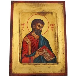 Άγιος Απόστολος Μάρκος