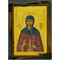 Αγία Μαριάνθη