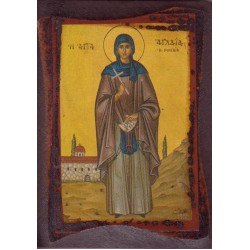 Αγία Αγλαΐα
