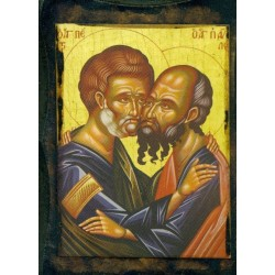 Άγιοι Πέτρος & Παύλος