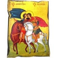 Άγιοι Δημήτριος και Γεώργιος