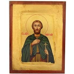 Άγιος Ανατόλιος