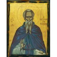 Άγιος Ιωάννης της Κλίμακoς
