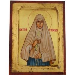 Αγία Ελισάβετ