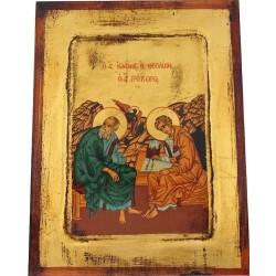 Άγιος Ιωάννης ο Θεολόγος & Άγιος Πρόχορος