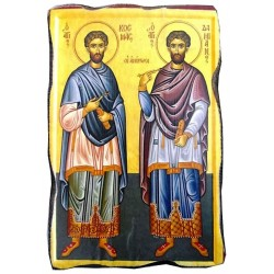 Άγιοι Ανάργυροι