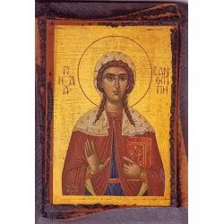 Αγία Ξανθίππη