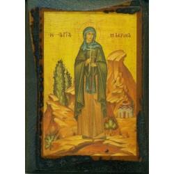 Αγία Μακρίνα
