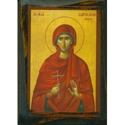 Αγία Χαρίκλεια