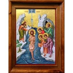 Η Βάπτιση του Κυρίου