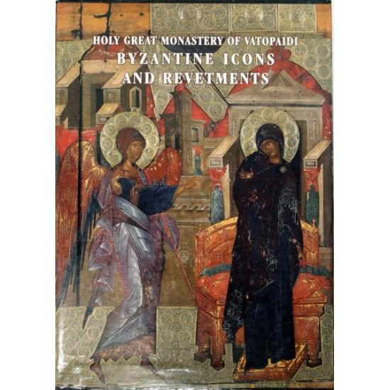 Byzantine Icons & Investments - English version