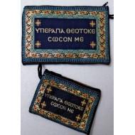 Κεντητά πορτοφόλια - Υπεραγία Θεοτόκος