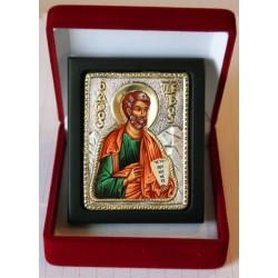 Άγιος Απόστολος Πέτρος