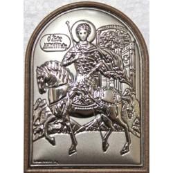 Άγιος Δημήτριος ( Κωδ. 4442)