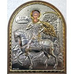Άγιος Δημήτριος ( Κωδ. 4443)
