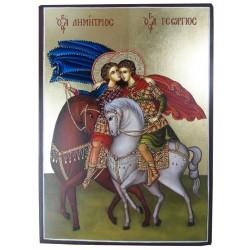 Άγιος Γεώργιος & Άγιος Δημήτριος