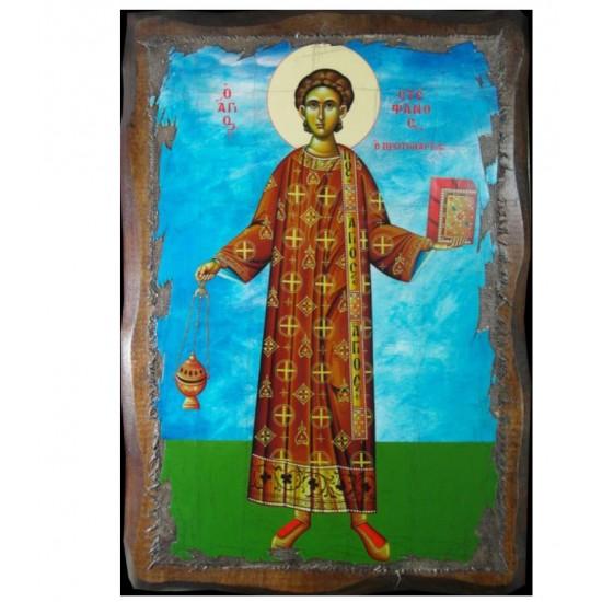 Άγιος Στέφανος ο Ομολογητής