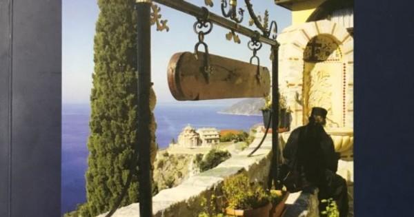 Αγίων Όρος | Μοναστηριακά Προϊόντα | Ορθόδοξες εικόνες | Ορθόδοξα βιβλία |  Λιανική & χονδρική