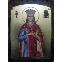 Αγία Αλεξάνδρα