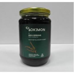 Αγιορείτικο μέλι ερείκης Ι.Μ. Βατοπαιδίου