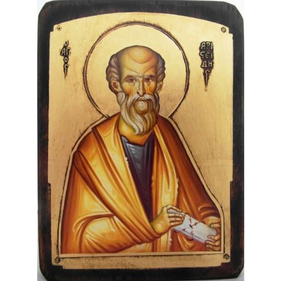 Άγιος Αριστείδης