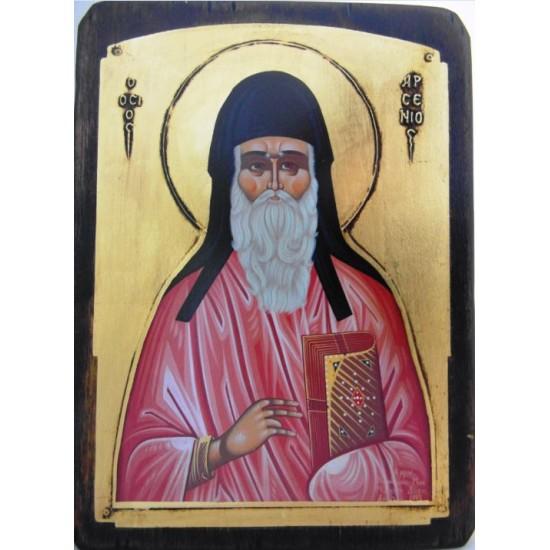 Άγιος Αρσένιος