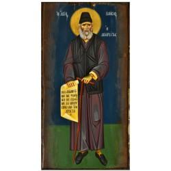 Άγιος Παΐσιος o Αγιορείτης