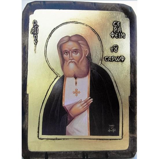 Άγιος Σεραφείμ του Σάρωφ