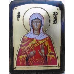 Αγία Στεφανίδα