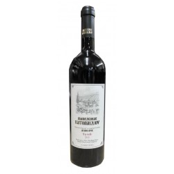 Αμπελώνας Βατοπαιδίου - οίνος ερυθρός ξηρός Syrah