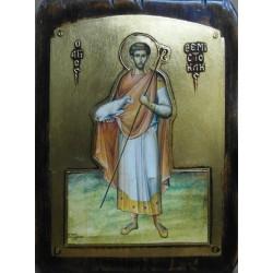 Άγιος Θεμιστοκλής